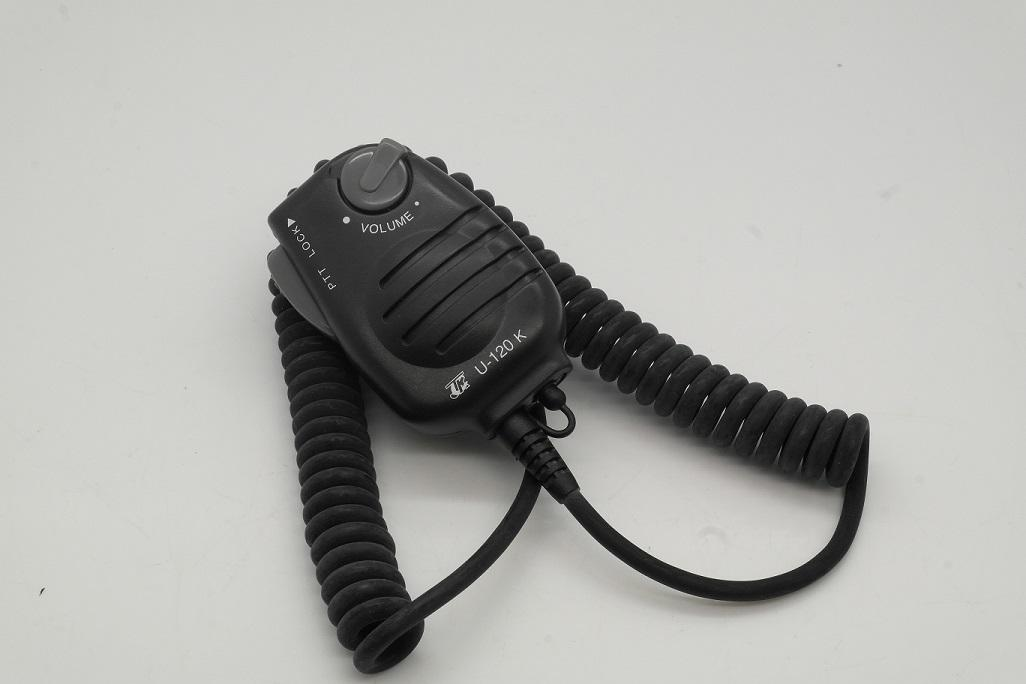 JCK Speaker Microphone Wired for Kenwood Handheld Transceivers