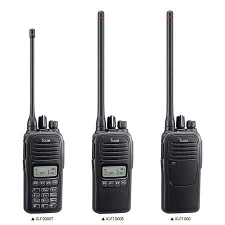 Icom IC-F1000 Series PMR VHF Commercial Transceiver