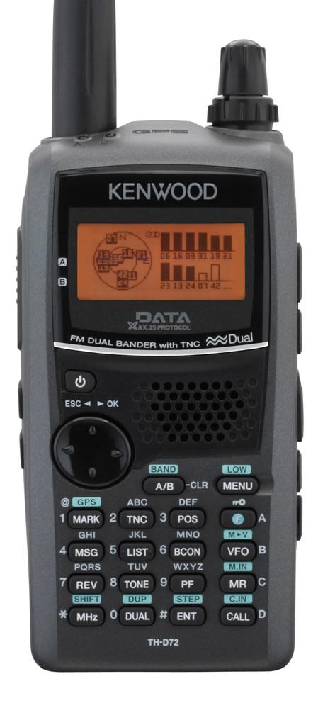 Kenwood TH-D72E Dualband Handheld With GPS
