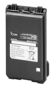 icom BP-265 7.4V/1900mAh 2000mAh Li-Ion battery