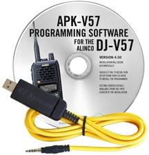 APK-V57 Programming Software and USB-57B cable for the Alinco DJ