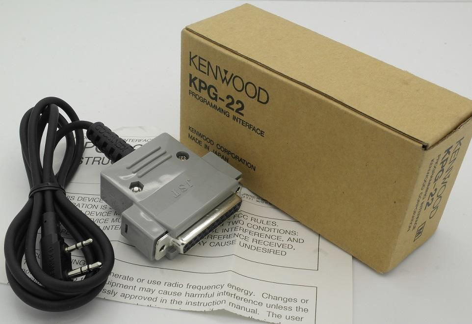 Kenwood KPG-22 Programming Lead