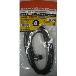 Diamond 3D4MR Cable kit for mobile antenna
