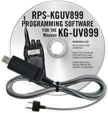RPS-KGUV899 Programming Software and USB-K4Y cable