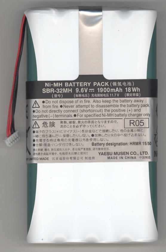 Yaesu SBR-32MH 1900mAh Battery for FT-818ND