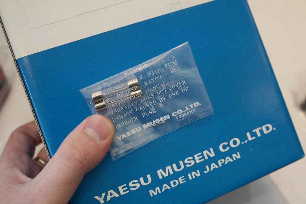 Yaesu FL-7025 UHF Linear Amplifier for FT-790MKII3