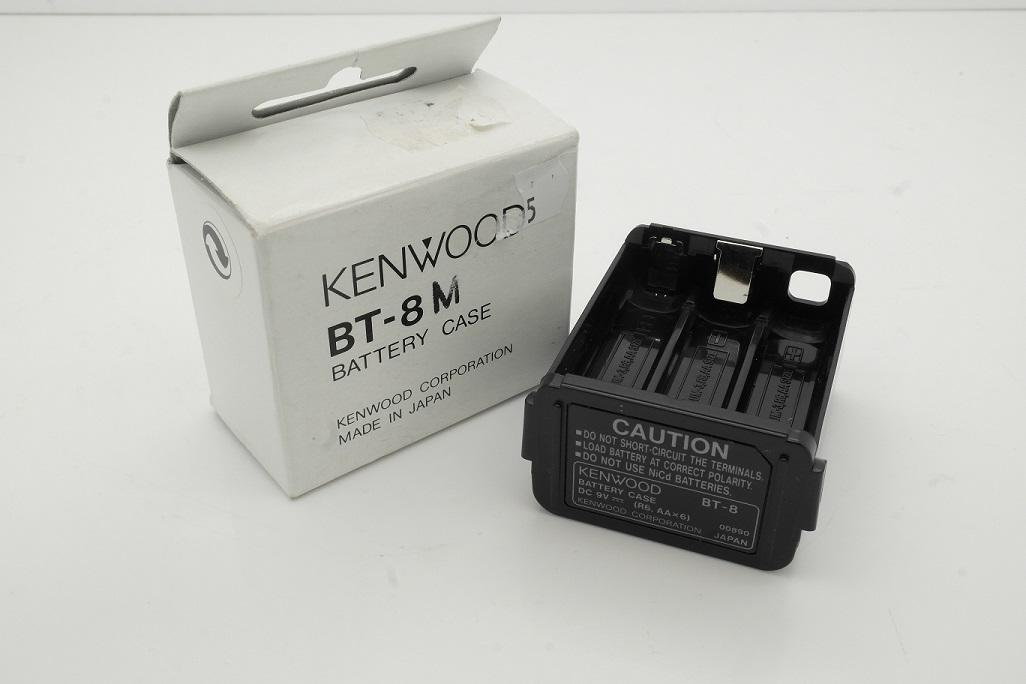 Kenwood BT-8 Battery Case For TH-78A, TH-48A, TH-28A
