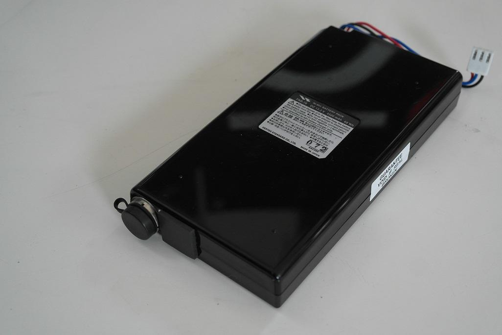 Second Hand FNB-78 Internal Ni-MH Battery Pack 4500mAh for FT-897/D 1