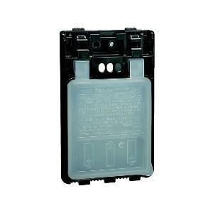 Yaesu FBA-39 dry cell battery case