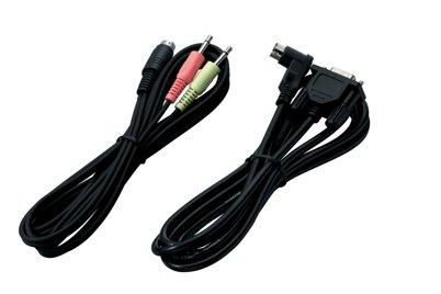 kenwood PG-5H PC Serial Cable & Soundcard Audio Cable (contains