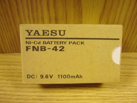 Yaesu FNB-42 Battery pack suitable for FT-50R, FT-10R, FT-40R