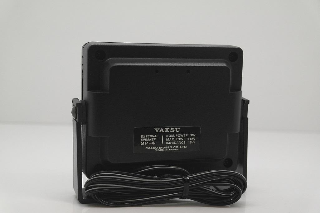 YAESU SP-4 EXTERNAL MOBILE SPEAKER WITH AUDIO FILTER-2
