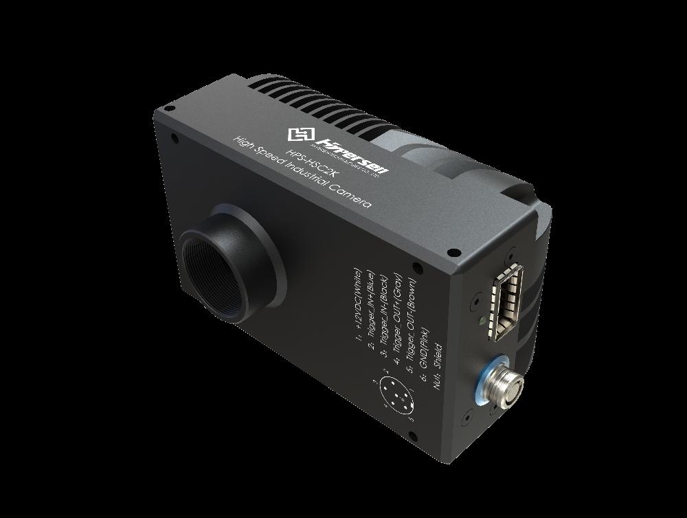 The Hypersen 25MP, 2971fps High Speed Camera