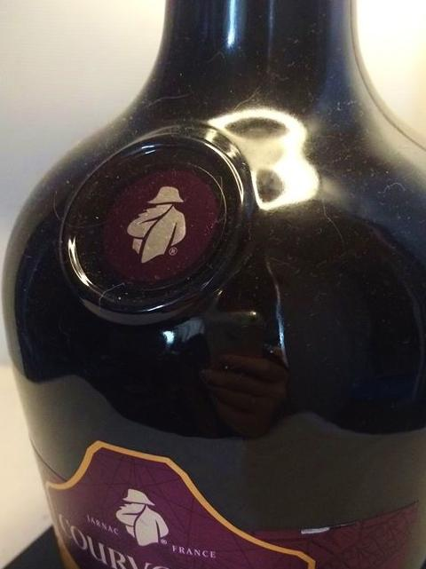Courvoisier Brandy Table Lamp