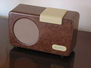 Front of walnut music player