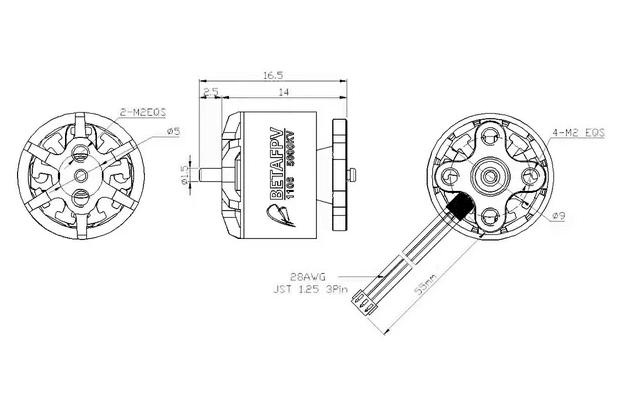 1106 Brushless Motors