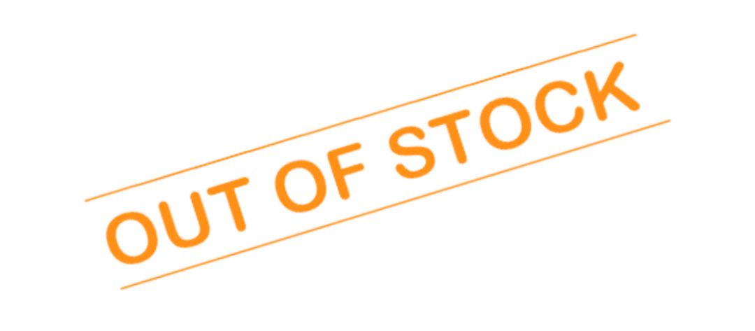 out stock png - photo #43