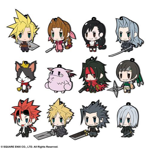 Final Fantasy Rubber Charms FF VII Extended Edition