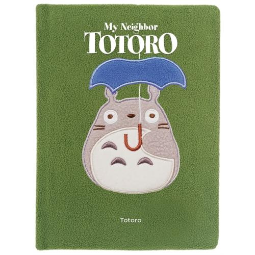 Totoro Plush Journal My Neighbor Totoro