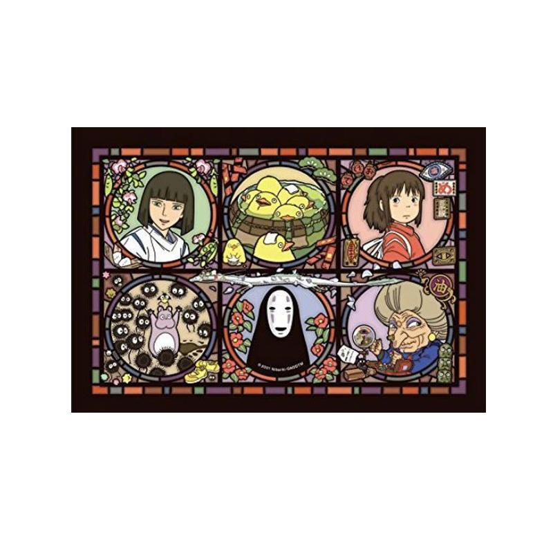 Spirited Away Art Crystal Jigsaw Puzzle Wonder Letter