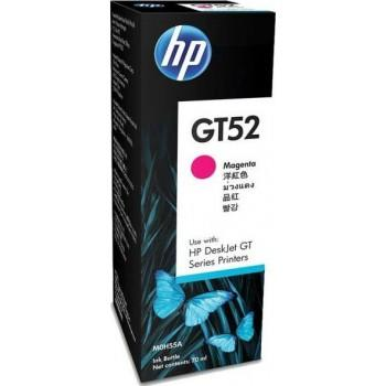 HP BOTTLE INK GT52 MAGENTA 70ML