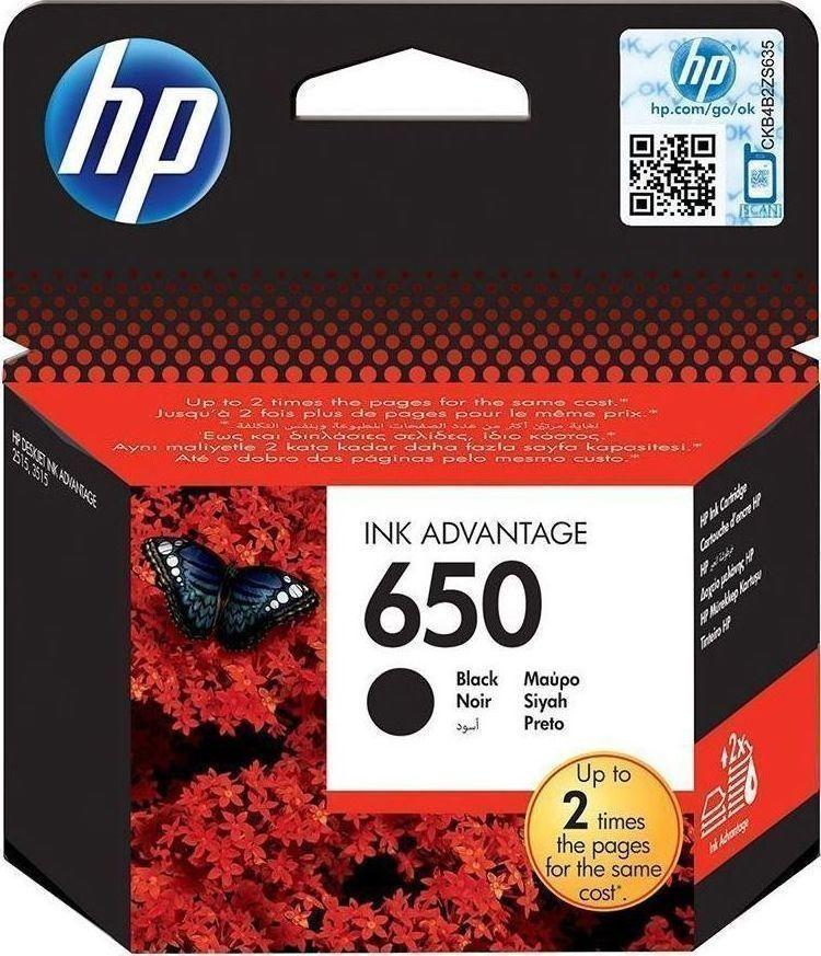 HP INK 650 BLACK