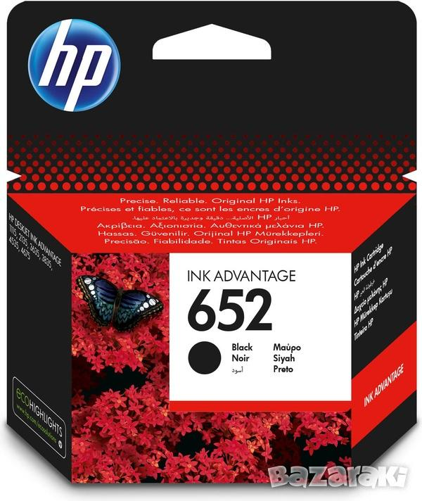 HP INK 652 BLACK