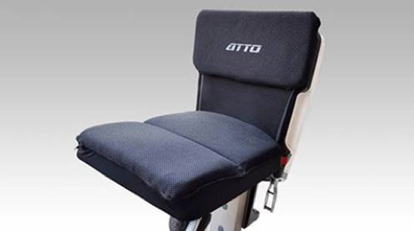 ATTO Mobility Scooter Cushion