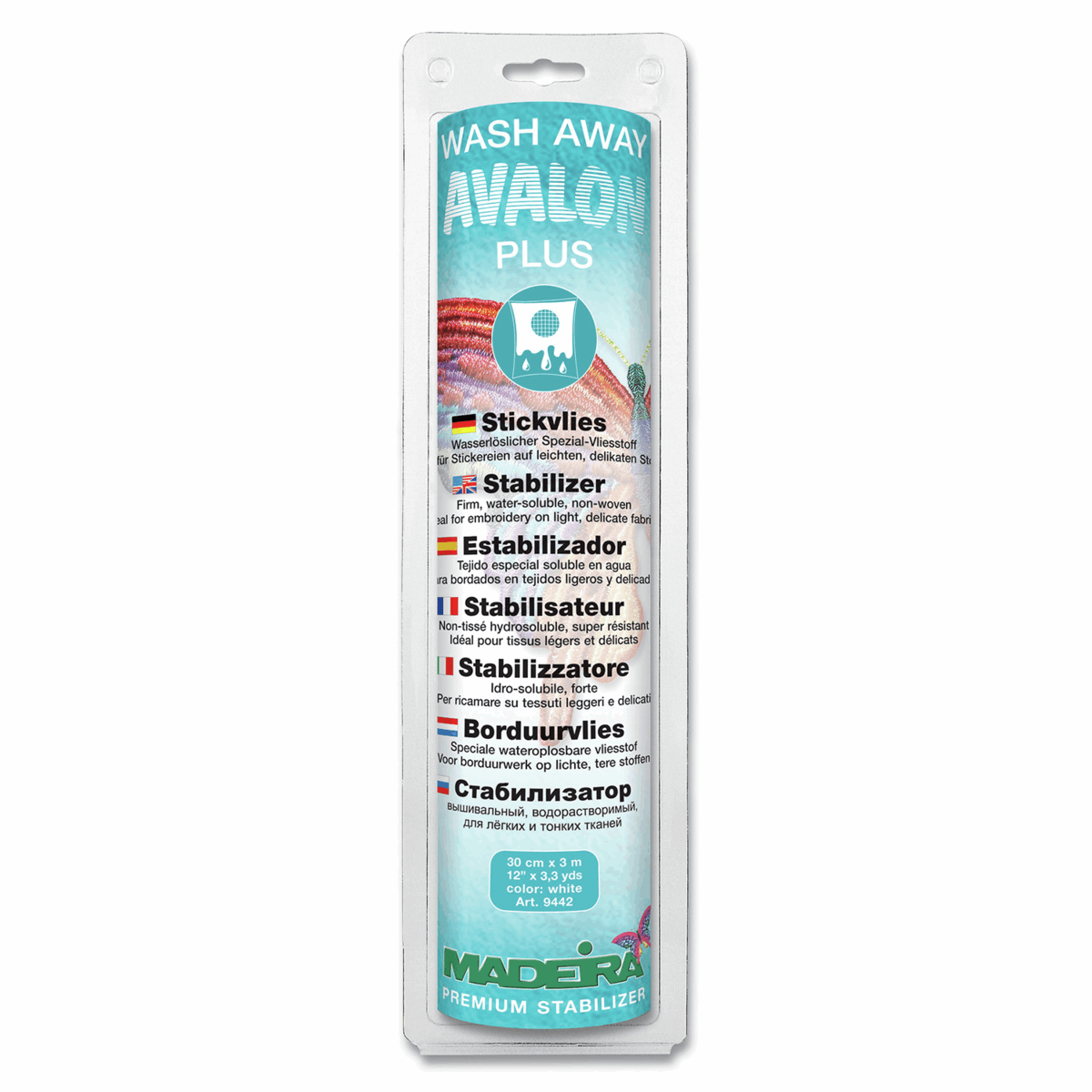 Madeira Avalon Plus Wash-Away