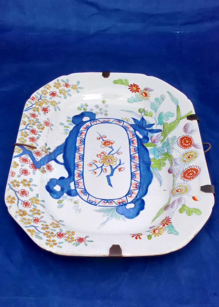 Antique Regency period Spode Stone China small platter or dish transfer printed and hand coloured in the Japanese Kakiemon pattern number 2117 circa 1815