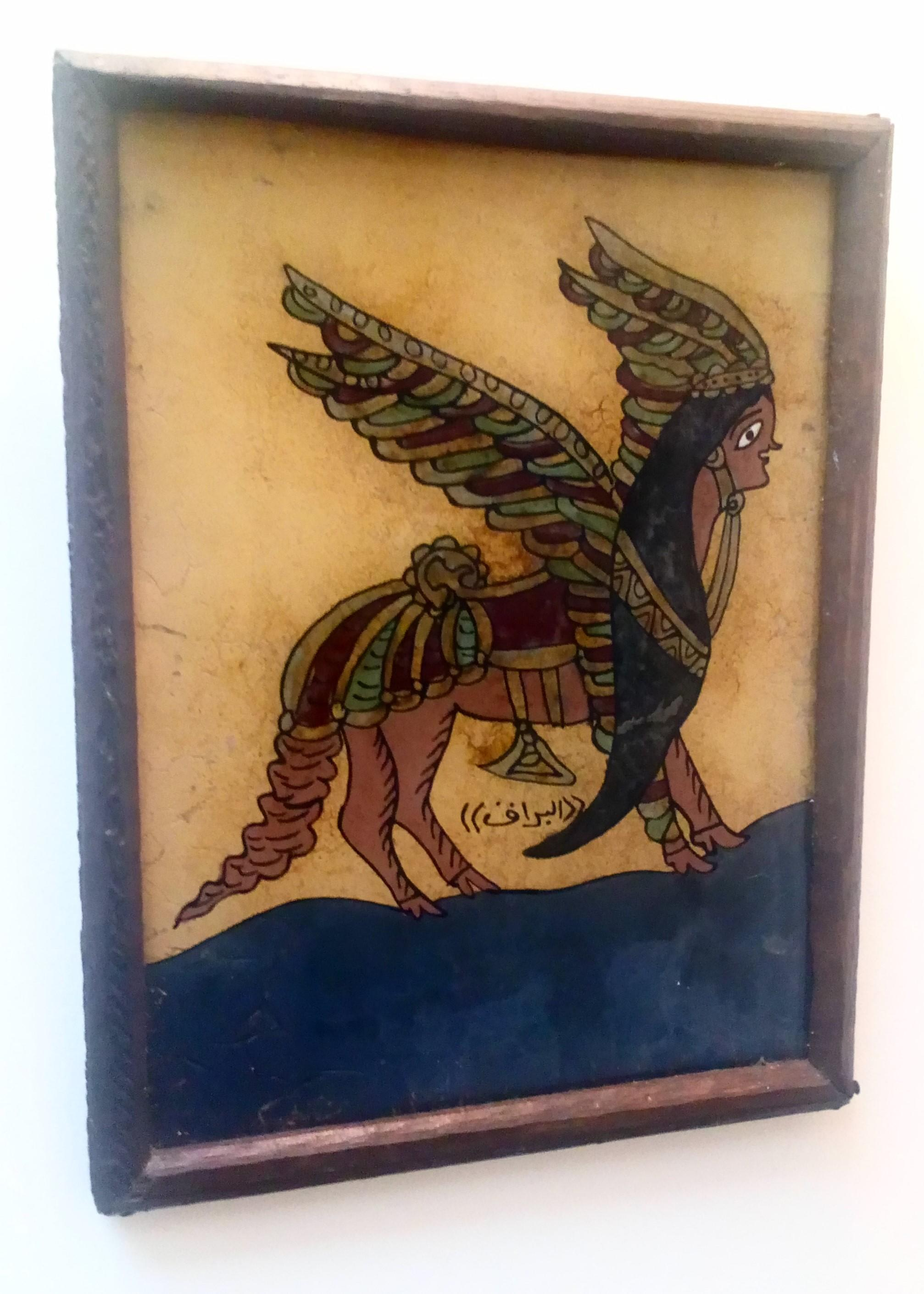 Antique Islamic Painting on Glass Mythological Steed Buraq  البُراق‎. Framed Persian Early 20th Century