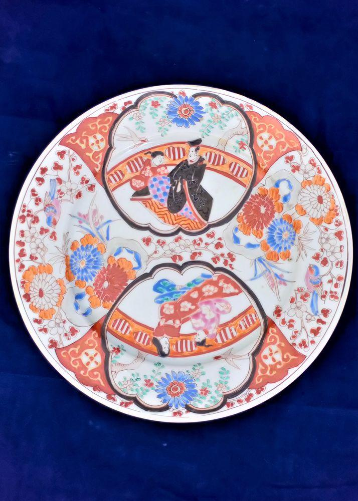 Antique Japanese Porcelain Hichozan Shinpo-sei Plate Hand Painted Meiji c 1880