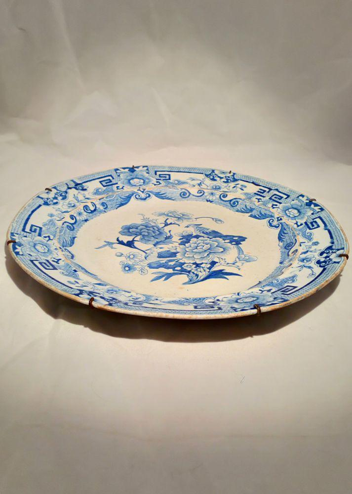 Masons Patent Ironstone Blue and White Dinner Plate Blue Pheasant pattern  circa 1820Masons Patent Ironstone Blue and White Dinner Plate Blue Pheasant pattern  circa 1820
