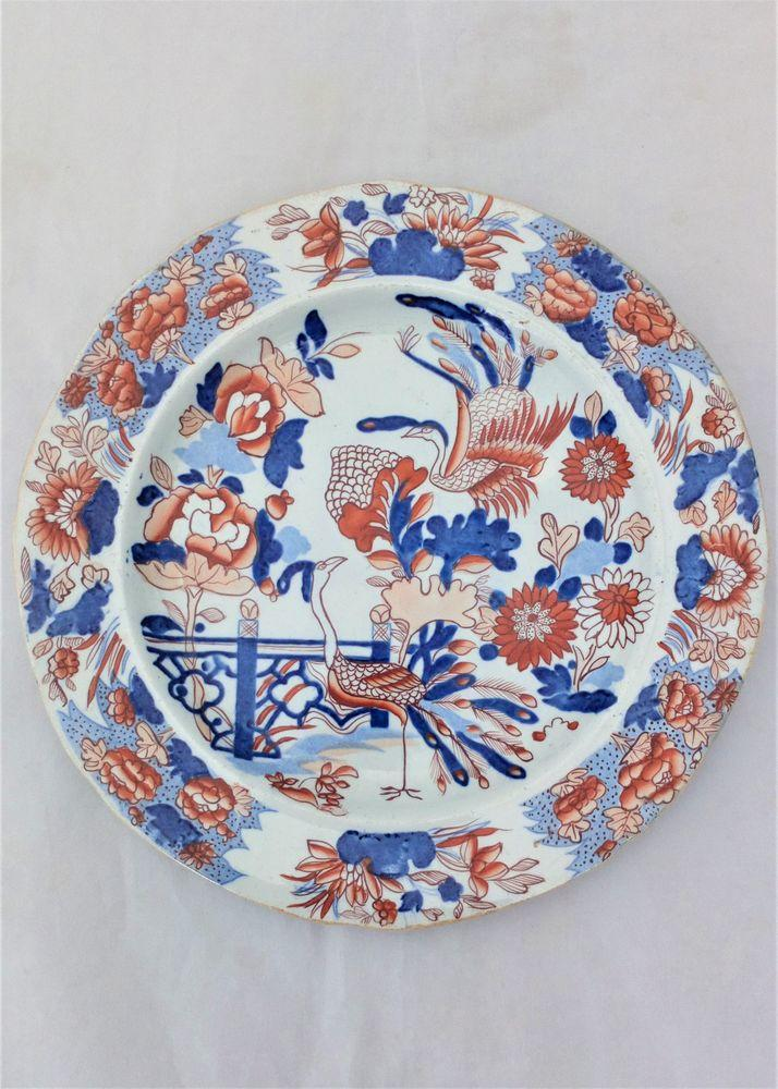 Antique Mason's Patent Ironstone Dinner Plate Imari Japan Colours Golden Peacocks Pattern Transfer c 1815
