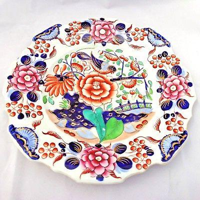 Antique Ironstone Plate Painted Bird Rock & Fence Imari Fan Moulded Border c1820