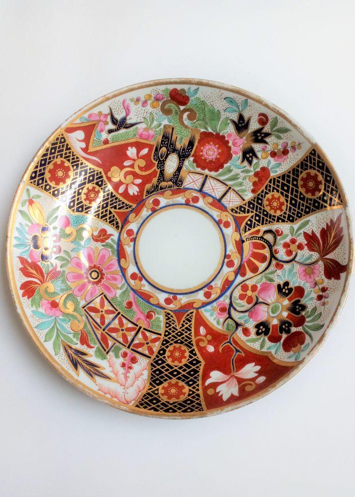 Flight Barr and Barr Worcester Porcelain Brilliant Imari Pattern Dish c 1810