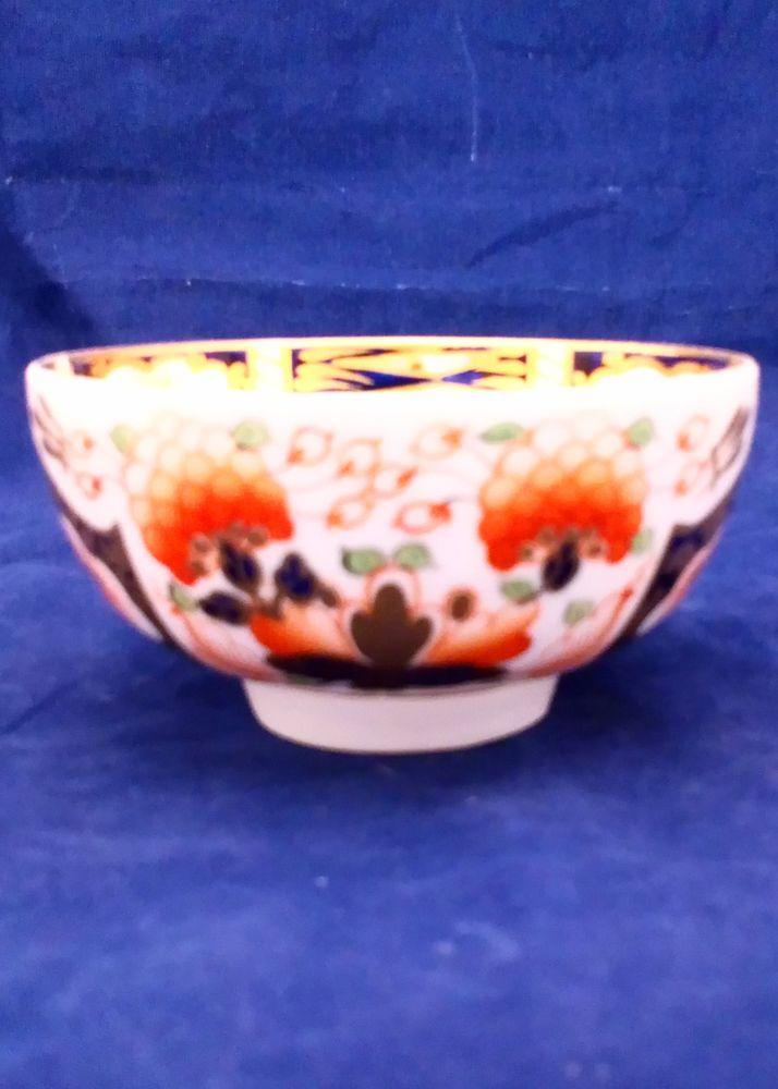 Antique Derby Porcelain Stevenson and Hancock Imari Bowl 19th C