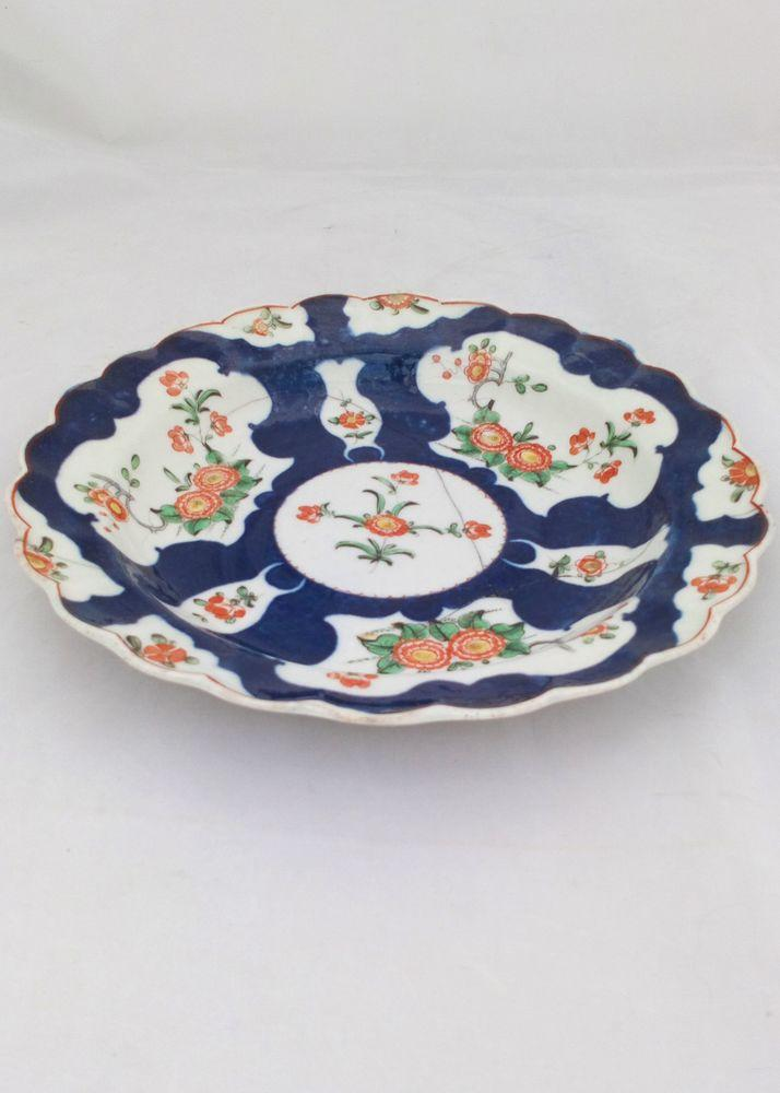 Worcester Porcelain First Period Blue Scale Dessert Plate c 1770 n2