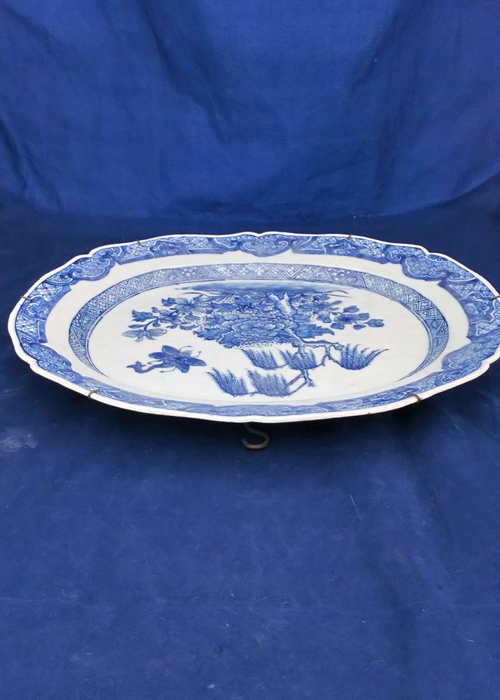 Chinese Porcelain Platter Blue and White Butterfly Qianlong Qing 1770