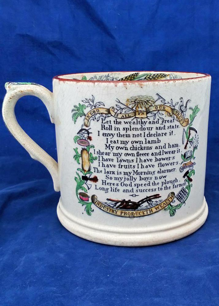 God Speed The Plough Mug Farmers Arms 2 Pint Cider Tankard Antique c 1840