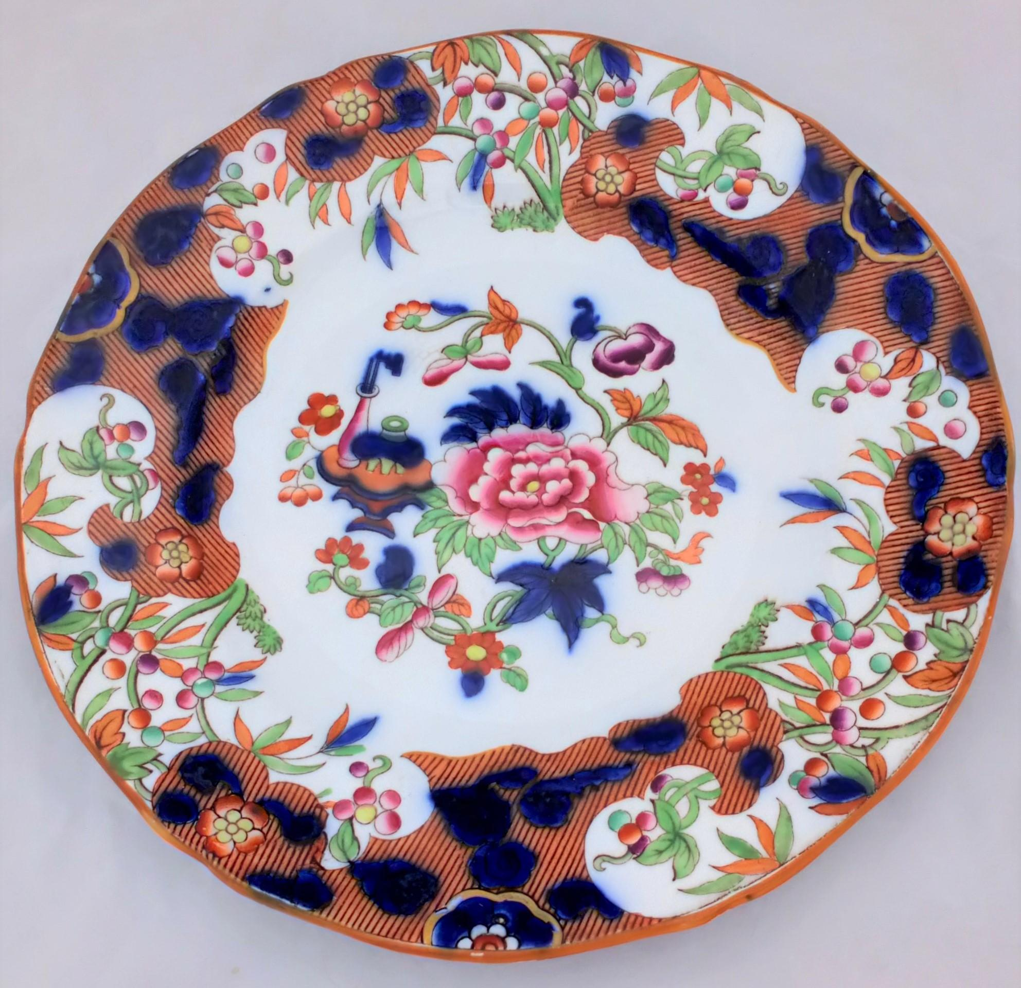Antique Minton Best Body New Stone Plate Flow Blue D'Orsay Japan pattern circa 1850