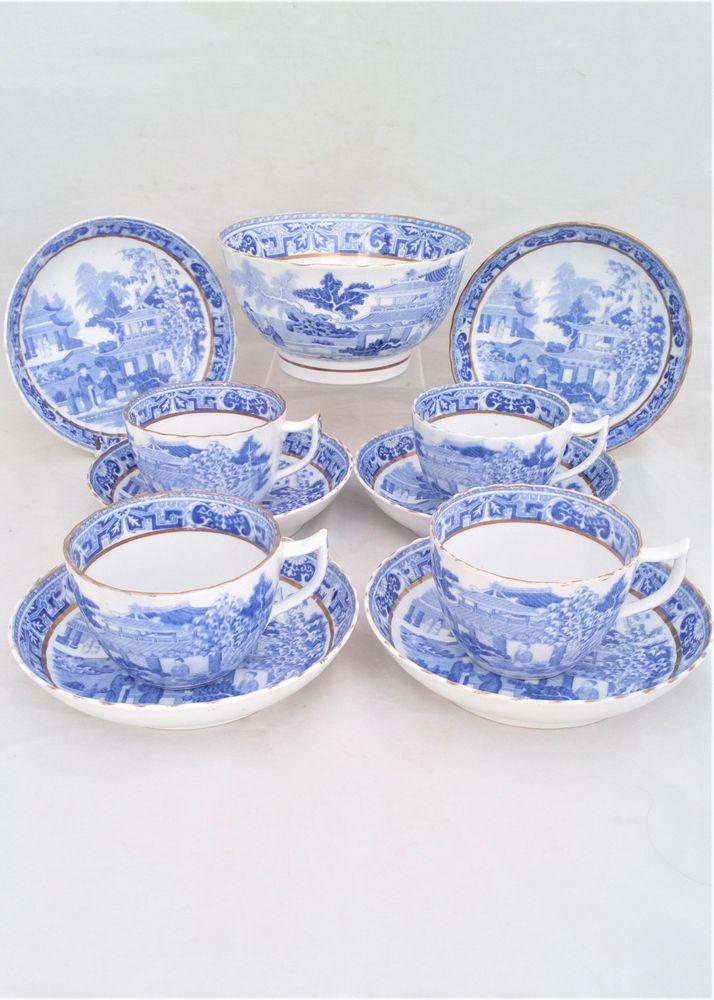 Miles Mason Porcelain Part Tea Set Blue and White Verandah Pattern c 1810