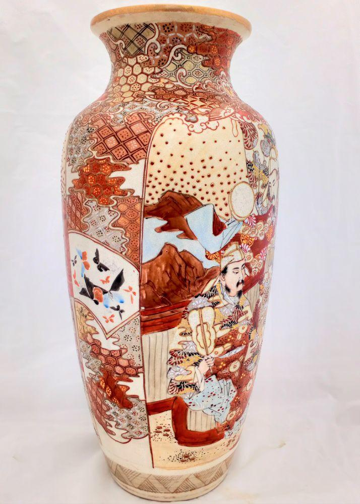 Japanese Satsuma Pottery Large Vase Hand Painted Scholars Meiji 45 cm high