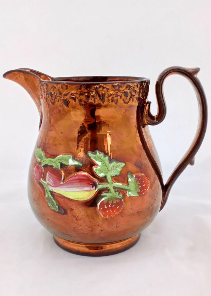 Strawberry Sprigged Copper Lustre Jug with Low Relief Grapes Border c 1830