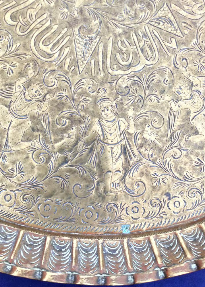 Large Antique Indian Brass Tray Chased and Engraved Vishnu 19th century