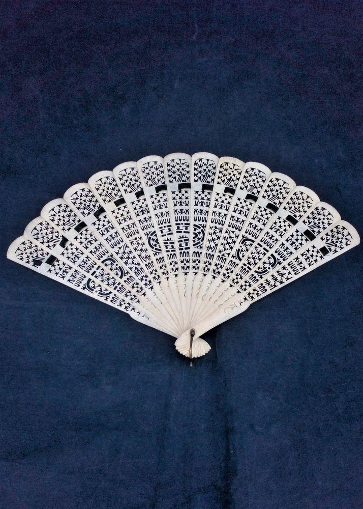 Chinese Hand Pierced Bovine Bone Ladies Hand Fan Intricate Carving Antique