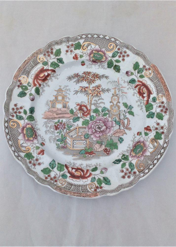 Antique Georgian Ironstone China Plate Chinese Garden Pagoda Pattern Transfer c 1820
