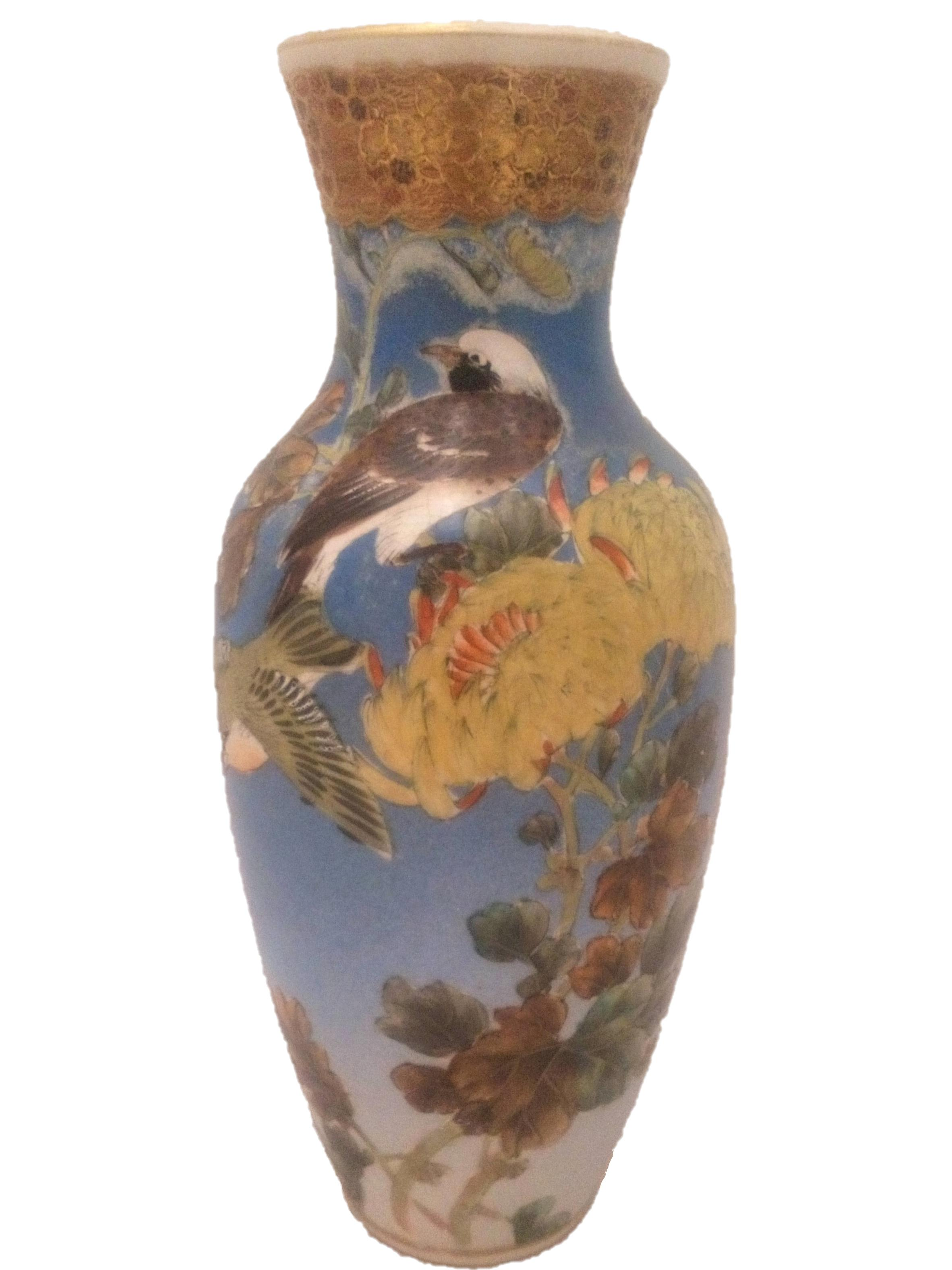 Antique Japanese Satsuma Pottery Baluster Vase Hand Painted Birds Butterfly and flowers Meiji c 1900