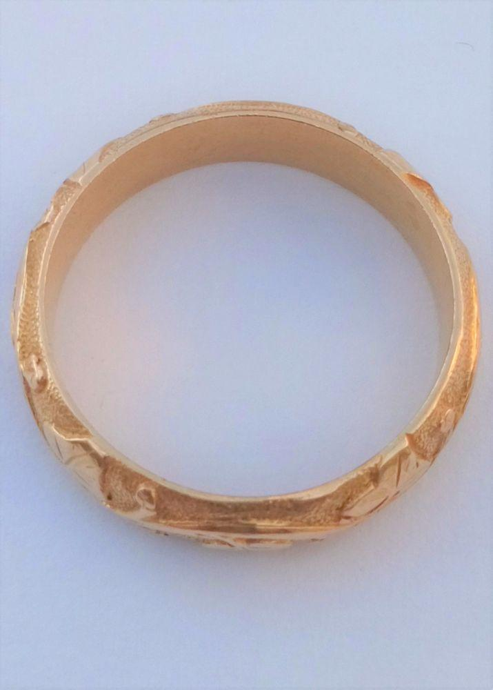 Antique Victorian 15ct Gold Wedding Ring Aesthetic Movement Ivy Patt Size N 5.8g