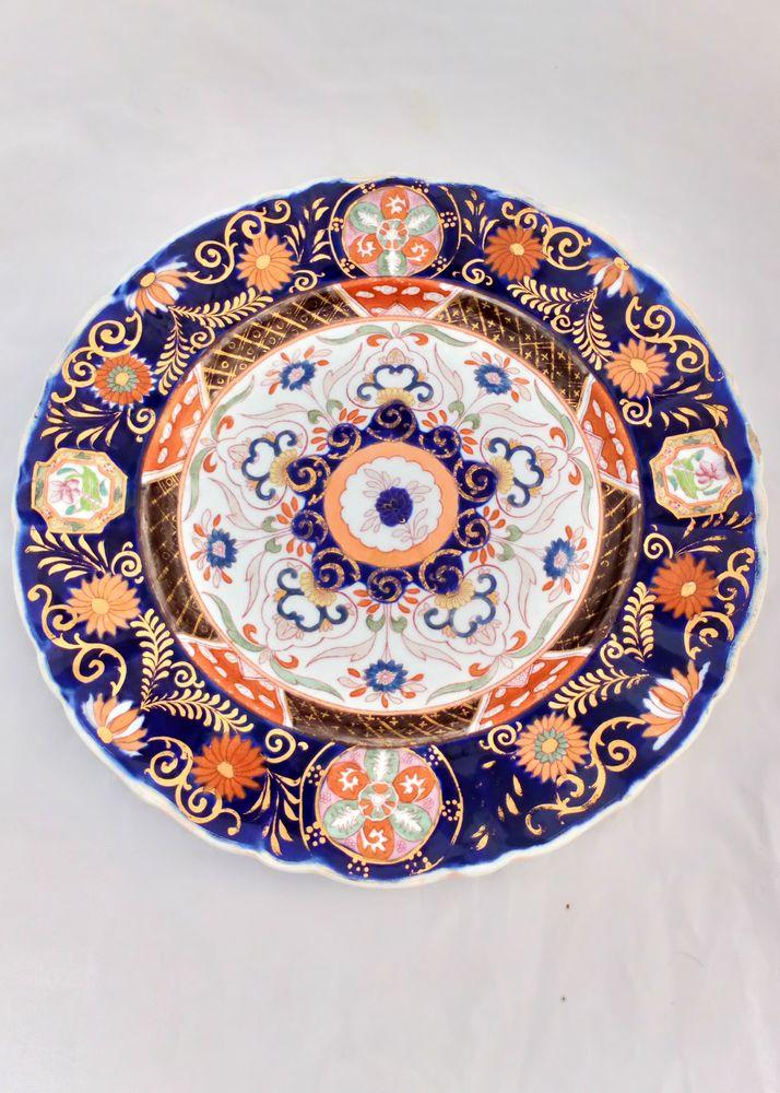 Antique Charles James Mason Patent Ironstone China Plate Imari Pattern number 3050  Masons Collectors club code OF127 circa 1845